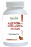 «Ацерола – природна аскорбінка, захист імунітету (90 таблеток по 0,4 г)