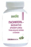 «Пассифлора - Sedatio (Passiflora) - трава крепких нервов и спокойствия(90 таблеток по 0,4г)