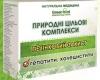 1.2. Природні цільові комплекси «Печінковий захист»