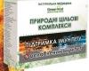 4.Природні цільові комплекси «Підтримка імунітету»