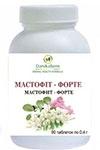 Мастофит форте (90 таблеток по 0,4г)