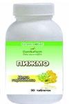 Пижма — Дикая рябинка, (Тanacetum vulgare) (90 таблеток по 0,4г)