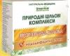 3.3.Природні цільові комплекси «Щитовидна залоза»