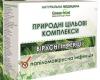 1. Природний цільовий комплекс «Папіломавірусна інфекція»