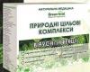 2.1. Природний цільовий комплекс «Респіраторно-вірусні інфекції (Грип, ГРВІ, ГРЗ)»