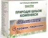 8.1.Природні цільові комплекси «Суглоби і хребет»