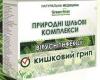 3. Природний цільовий комплекс «Кишкові інфекції (кишковий грип)»