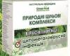 5. Природний цільовий комплекс «Цитомегаловірусна інфекція»