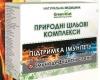 2.1.Природні цільові комплекси «Підтримка імунітету»