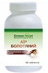 Аир - болотный (Acorus calamus) (90 таблеток по 0,4г)