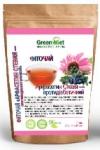 Фиточай ««Арфасетин Стевия-противодиабетический» (20 ф/пакетов)