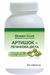 Артишок — печеночная диета (Cynara scolymus) (90 таблеток по 0,4г)
