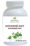 Березовый лист (Betula pendula roth) (90 таблеток по 0,4г)