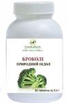 Брокколи  - природный индол (Brassica Oleracca italic) (90 таблеток по 0,4г)