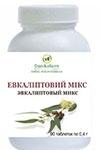 Эвкалиптовый микс (90 таблеток по 0,4г)