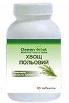 Хвощ полевой - кремниевая защита (Equisétum arvénse) (90 таблеток по 0,4г)