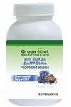 Нигедаза дамасская, черный тмин – высокий иммунитет (Nigella damascena L.) (90 таблеток по 0,4г)
