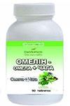 Омелин — Омела+Чага (90 таблеток по 0,4г)