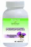 Расторопша — Печеночная сила, (Silybum marianum) (90 таблеток по 0,4г)
