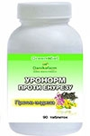 Уронорм – Против энуреза (90 таблеток по 0,4г)