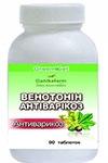Венотонин — Антиварикоз