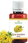 Масло « Зверобоя» (Oleum Hypericum perforatum) (30мл)