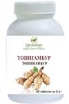 Топинамбур (земляная груша, подземный артишок), (Helianthus tuberosus) (90 таблеток по 0,4г)